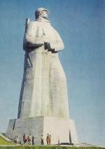 Открытка Мурманск 1977 год