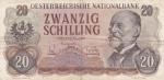 20 шиллингов 1956 год
