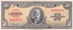 50 песо 1950 год Куба