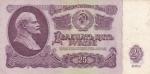 25 рублей 1961 год