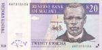 20 квач 1997 год Малави