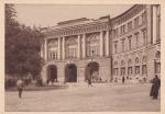 Почтовая карточка 1930 год Санкт-Петербург