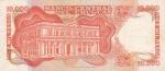 10000 песо 1974 год