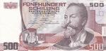 500 шиллингов 1985 год Австрия