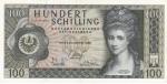 100 шиллингов 1969 год Австрия