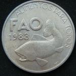 25 эскудо 1983 год ФАО