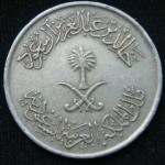 50 халалов 1977 год Саудовская Аравия