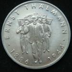 10 марок 1986 год ГДР Эрнст Тельман