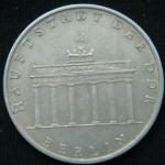 5 марок 1971 год ГДР