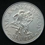 250 эскудо 1988 год  Олимпиада Сеул'88
