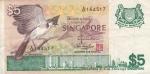 5 долларов 1976 год Сингапур