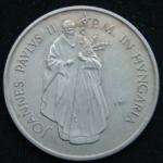 100 форинтов 1991 год. Визит Папы Римского. Венгрия