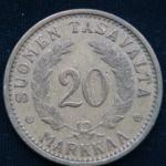 20 марок 1937 год