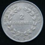 2 колона 1968 год Коста-Рика