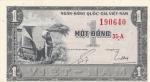1 донг 1955-1962 год Южный Вьетнам