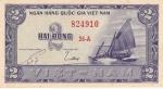 2 донг 1955 год Южный Вьетнам