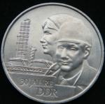 20 марок 1979 год  30 лет ГДР
