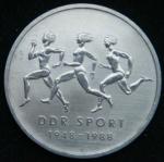 10 марок 1988 год 40 лет Союзу физкультуры и спорта
