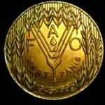 100 эскудо 1995 год 50 лет продовольственной программе ФАО