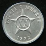20 сентаво 1972 год КУБА