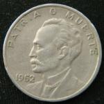 20 сентаво 1962 год КУБА Хосе Марти.