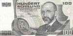 100 шиллингов 1984 год Австрия