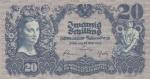 20 шиллингов 1945 год Австрия
