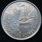 100 эскудо 1989 год Золотой век открытий - Открытие Азорских островов