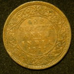 1\4 Анны 1877 год Индия