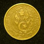 10 сантимов 1964 год Алжир