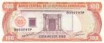 100 песо 1991 год Доминиканская республика