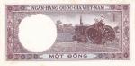 1 донг 1964 год Вьетнам