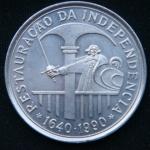 100 эскудо 1990 год Независимость
