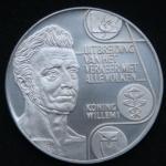 10 ЭКЮ 1992 год Нидерланды Король Виллем I
