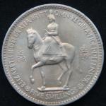 5 шиллингов 1953 год Коронация Королевы Елизаветы IIВеликобритания