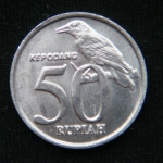 50 рупий 1999 год