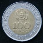100 эскудо 1990 год