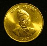 5 заиров 1987 год Заир