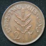 2 миля 1941 год Палестина