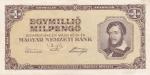 1 миллион милпенгё 1946 год