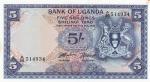 5 шиллингов 1966 год Уганда