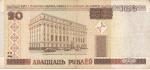 20 рублей 2000 год