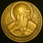 Медаль 1991 год Ленинградская духовная академия и семинария.