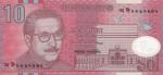 10 така 2000 год Бангладеш