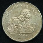 200 шиллингов 2008 год Танзания  Львы