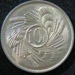 10 франков 1968 год Бурунди ФАО