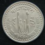 1 така 1975 год Бангладеш