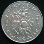 20 франков 1995 год Французская Полинезия