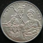 2000 песо 1995 год Гвинея-Бисау 50 лет ФАО