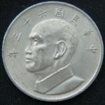 5 долларов 1974 год Тайвань
